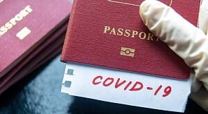 Европа, ЕС, Еврокомиссия, Евросоюз, ковид, ковид-паспорт, въезд, разрешение, ковид, вакцина, вакцинация, привитый, COVID-19, коронавирус, препарат, разрешенный