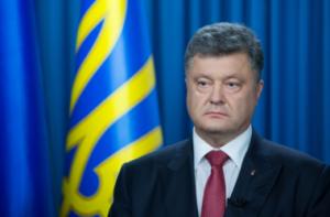 Петр Порошенко, Александр Лукашенко, запад-2017
