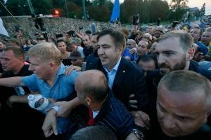 Саакашвили на границе