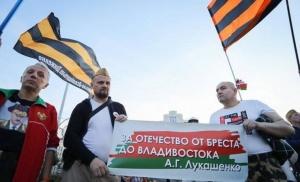 Уголовный кодекс, УК Беларуси, Сергиенко, участие в акциях протеста, поправки