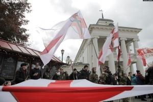 акция протеста против интеграции с РФ в Минске