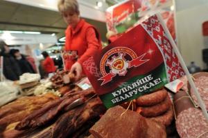 ЕЭК, белорусские, товары, обязательно, список, продажа, торговля, МАРТ, Лукашенко, рынок, обязательство, ЕАЭС, заседание, 30 дней, правительство
