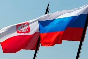Польша, Россия, посол, дипломат, российский, польский, высылает, персона нон грата, посольство, США, санкции, действия, нота, дипломатическая, МИД, послы, три