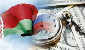 часы и доллары