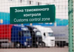 санкции, запрет, Беларусь Россия, граница, эмбарго, Генпрокуратура РФ, продукция, поставки, ГТК, Сенько, Лукашенко