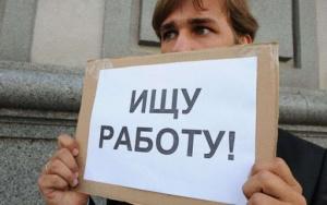 МОТ, ООН, безработица, уровень, безработные, 2022, 200 млн, мир, Беларусь, отчет, труд, число, тунеядцы, страны,
