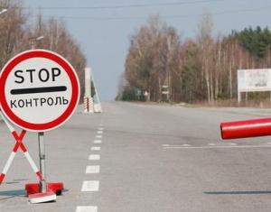 Дмитрий Песков, Кремль, визовый режим с Беларусью, визы, граница, ВЦИОМ, опрос, Россия