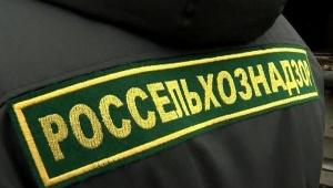 Россельхознадзор, Данкверт, Беларусь, сухое молоко, запрет