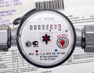 индексация, цены, ЖКУ, Беларусь, газ, отопление, электричество, 1 марта, постановление Совмина №167