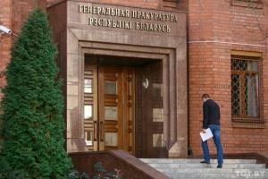 Два сотрудника Генпрокуратуры уволились из-за протестов