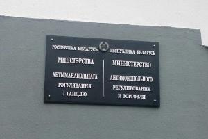 МАРТ, ценовой сговор, Татьяна Парейко, цены, мясо птицы, Беларусь