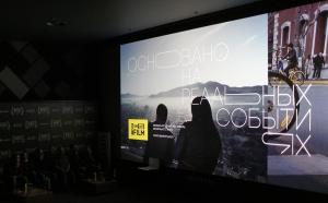 Невыдуманные истории мобильного кино: стартовал восьмой сезон международного фестиваля velcom Smartfilm