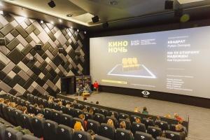 На «Киноночи» в Минске показали лучший европейский фильм года