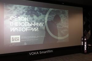 Международный фестиваль мобильного кино VOKA Smartfilm открывает свой IX сезон