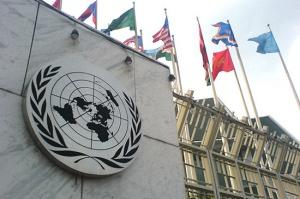 Власти Беларуси приостановили работу советника по правам человека ООН в Минске