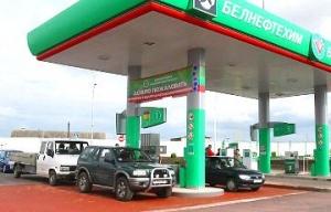белнефтехим, стоимость топлива, цена на бензин, 4 мая, беларусь, бензин