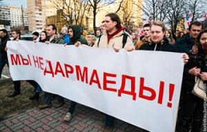 7 декабря, Пул первого, Александр Лукашенко, тунеядцы, борьба с тунеядцами, совещание по экономическим вопросам