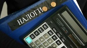 единый налог, ставка единого налога, Минск, единый налог в Минске, единый налог для ИП и физлиц