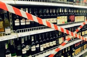 алкоголь на прилавке