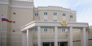 российское посольство в Минске