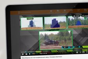 Трансляции V Армейских международных игр
