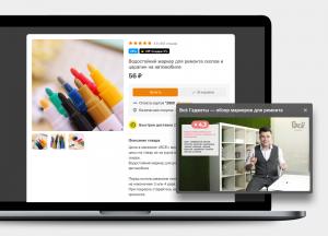 Одноклассники запускают интерактивный видеомагазин с обзорами товаров