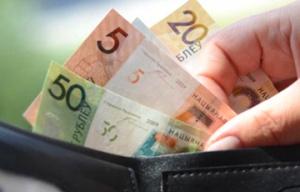зарплата, Беларусь, средняя зарплата в Беларуси, октябрь, Национальный статистический комитет, средняя зарплата в Минске