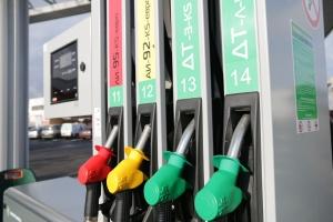 автомобильное топливо
