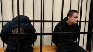 В Беларуси к смертной казни приговорили братьев, убивших учительницу