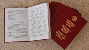 Конституция, Беларусь, Конституционный, суд, признал, законным, закон, изменения, рассмотрен, депутаты, единый, день, голосования, введут, выборы, избиратель