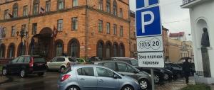Платные парковки в Минске