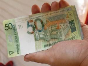 В Беларуси повышается минимальная зарплата, Совмин, постановление №7401