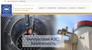 На сайте БелАЭС появилась информация о смертельной опасности