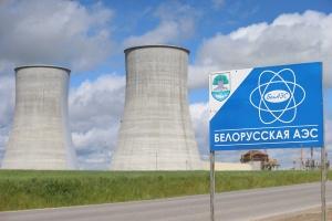 БелАЭС заработает в декабре