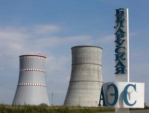 Латвия блокирует поставки электроэнергии с БелАЭС