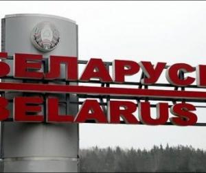 Открываются новые нюансы для иностранцев, собравшихся в Беларусь по безвизу