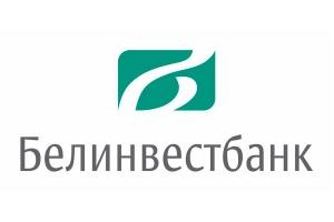 Белинвестбанк, приватизация, банки Беларуси, Сергей Румас, ЕБРР, Юрген Ритгеринк