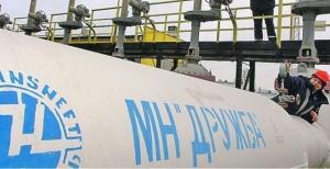 Прокачка нефти по нефтепроводу «Дружба» приостановлена