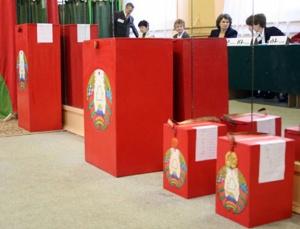 оппозиция, Беларусь, выборы, парламент, Некляев, Статкевич, Лебедько