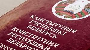 Эксперты: Лукашенко намерен повременить с новой Конституцией