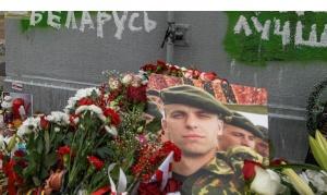 Лукашенко о погибшем Романе Бондаренко: «В нетрезвом состоянии. Это признано»