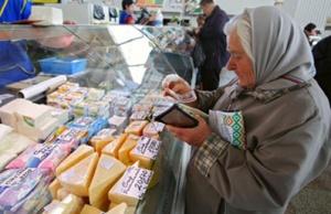 Бюджет прожиточного минимума в Беларуси