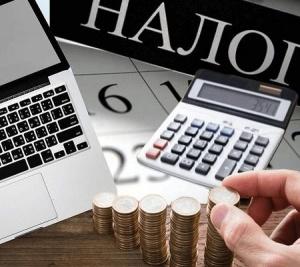 Налог, КГК, комитет, госконтроль, Беларусь, министерство, финансов, Минфин, ИП, индивидуальный, предприниматель, налоги, повысить, уголовная, отвественность
