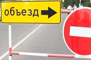 знак ограничения движение