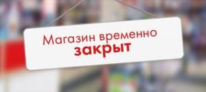 МАРТ, АЛМИ, Сокол-М, нарушения, закртиые магазинов, Беларусь