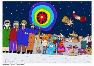 рисунок Максима Лагуна