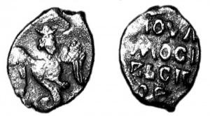 Старинные монеты русских княжеств
