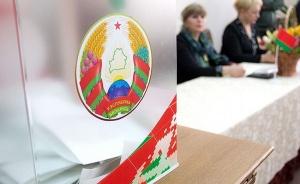Центризбирком зарегистрировал 15 кандидатов в президенты