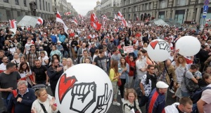 День Воли, сегодня, 25 марта, празднуют, отмечают, протесты, акции, белорусы, оппозиция, власть, милиция, отказ, заявление, митинг, бчб, символика, Минск,