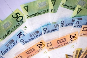 Белстат сообщает о росте зарплат бюджетников